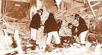 Bomb_1974