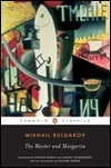 Bulgakov_the_master_and_margarita